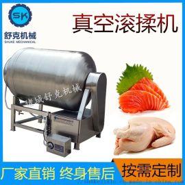 自动上料可倾斜式真空滚揉机卤牛肉腌制机器
