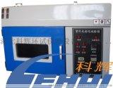 武汉KH/ZN-P紫外光老化试验箱厂家直销