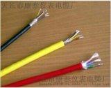 康泰品质_AFHBRP,ABHBRP耐高温防火电缆