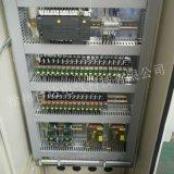 电控柜系统电气自动化哪家做的最好