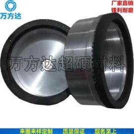 高品质高浓度树脂金刚石砂轮 磨红宝石杯型金刚石砂轮