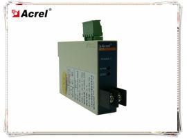 安科瑞電流變送器,BD-AI電流變送器