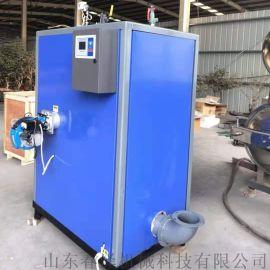 环保燃油蒸汽发生器 节能蒸汽锅炉