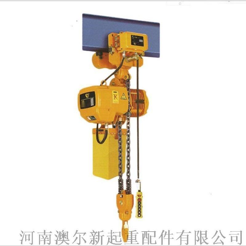 電動環鏈葫蘆 5T6M固定式環鏈葫蘆