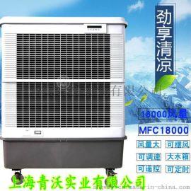 移动冷风机 工业环保水冷空调