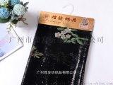 满幅3mm亮黑直线+粉色花朵绣花线黑网