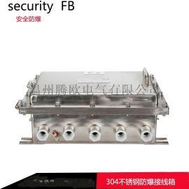 腾欧防爆接线箱铝合金压铸钢板焊接 上海