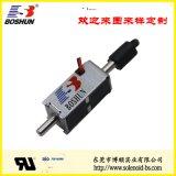 新能源充电枪电磁锁 BS-K0730S-26