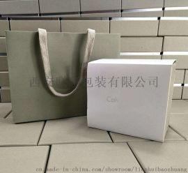 西安**包装盒定做-西安手提袋印刷厂家-联惠