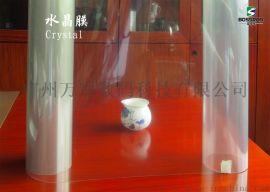 高透水晶膜 PET水晶膜 移门水晶膜 水晶画保护膜