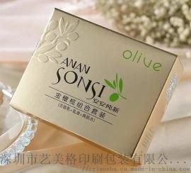 化妆护肤品包装彩盒 金银卡盒子
