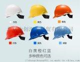 msa梅思安v-gard安全帽abs材质坚硬抗冲击更安全