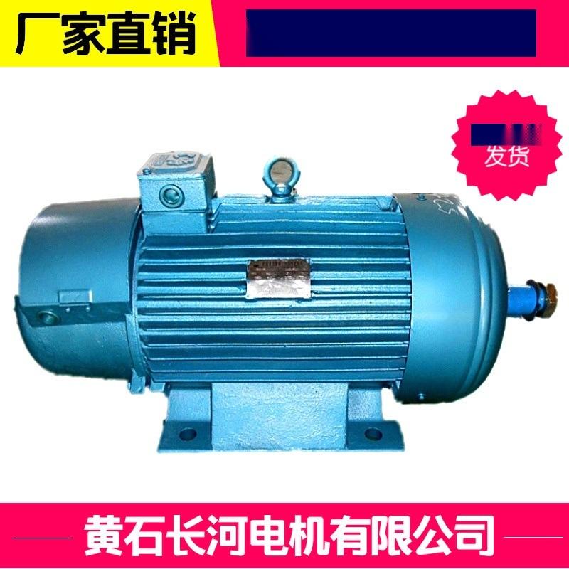 低价直销JZR2 63-10/60KW起重电机