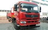 東風系列多功能隨車吊廠家價格13872889385