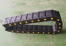 水平定向钻机塑料拖链 耐磨 耐酸碱 穿线尼龙拖链