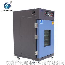72L真空干燥 广州真空干燥 小型真空干燥箱