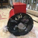 營口養殖用熱風機自主生產