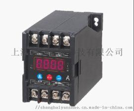 上海燕趙 LED顯示PD760變送器