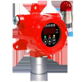 固定式VOC浓度报警器/DR-700-VOC