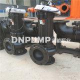 ASWQ切割式潛水排污泵德能泵業