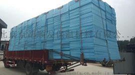 北京co2挤塑板  挤塑保温板