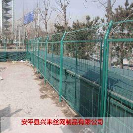 折弯护栏网 浸塑护栏网 养殖围栏网厂家