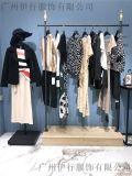 美佩琳品牌折扣店淘宝直播专柜有标女装货源进货渠道