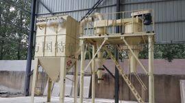 硅微粉干法气流分级机