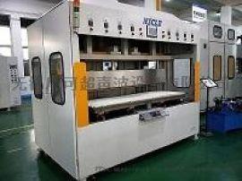 供应平板膜焊接设备厂家