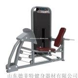 商用健身房调节式蹬腿部训练器 室内运动健身器材