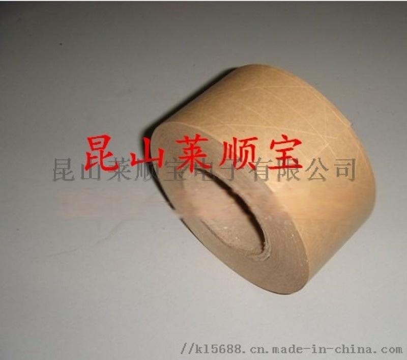 苏州供:带纤维湿水牛皮纸胶带 夹线条牛皮纸胶带 价格 厂家 详细