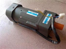 万鑫微型40W带刹车带减速电机