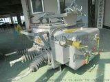 供应ZW20-12系列户外高压真空断路器