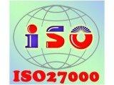 ISO27001信息安全管理体系通过认证的收益