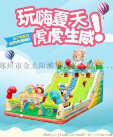 大型充气玩具 儿童充气城堡 充气跳跳床 充气蹦床 弹跳床