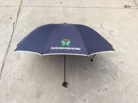 朋友欢迎定制盼源精美雨伞广告伞可印制logo