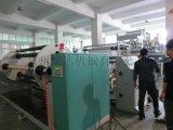 供应CPE流延膜机,CPE多层共挤流延膜机,多层共挤流延膜生产线