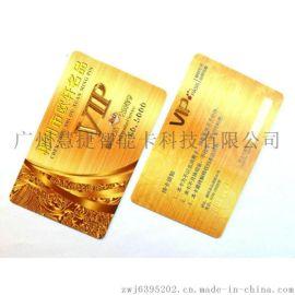 广州厂家制作智能卡,智能IC卡制作,智能ID卡