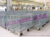 长安半成品装货筐-可堆高存货铁笼-仓库周转仓储铁笼价格