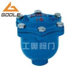 ARVX微量排氣閥   自動排氣閥