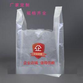 超市塑料袋購物袋定做印logo廣告袋手提袋子馬夾袋背心袋定製