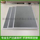 生产供应 定制铝框光触媒过滤网 高效光触媒过滤网 杀菌网