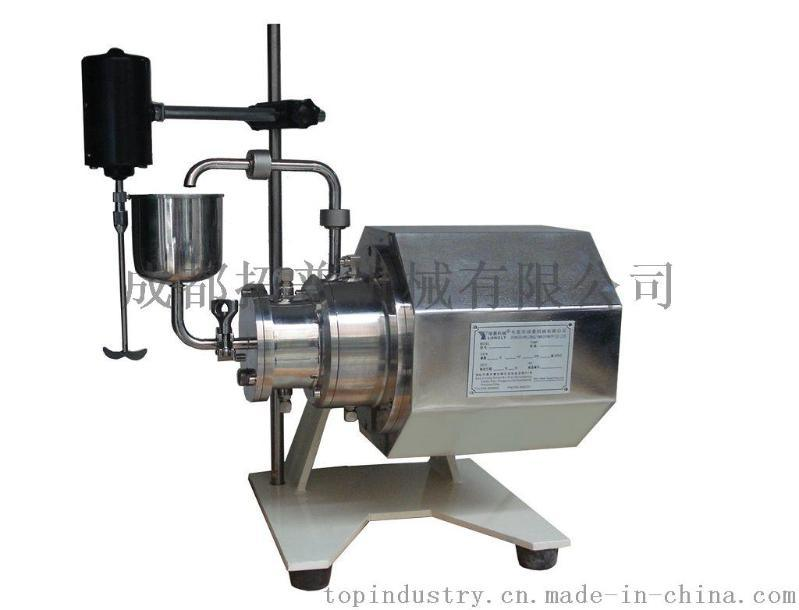 实验室湿法研磨分散器,实验室砂磨机