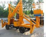 直銷 曲臂式升降機液壓升降平臺電動升降臺自行式作業高空車16米