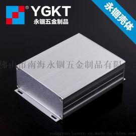 97*40.5-130整流器金属外壳/变压器铝型材壳体/电源逆变器DIY铝壳