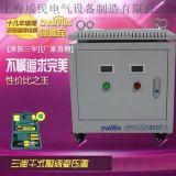 德威民 SG-10KVA三相干式隔离伺服变压器380V转变220V 200V 10kw