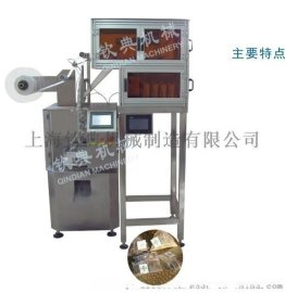 花草茶三角包茶叶包装机 几种物料 混合茶叶包装机