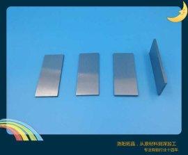 洛阳生产厂家提供优质磨光钼板