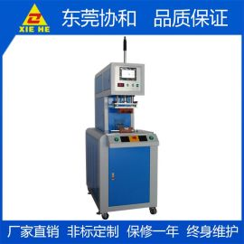 厂家直销喇叭钢网螺丝焊高频诱导机/吸尘器储水箱高频诱导熔接机