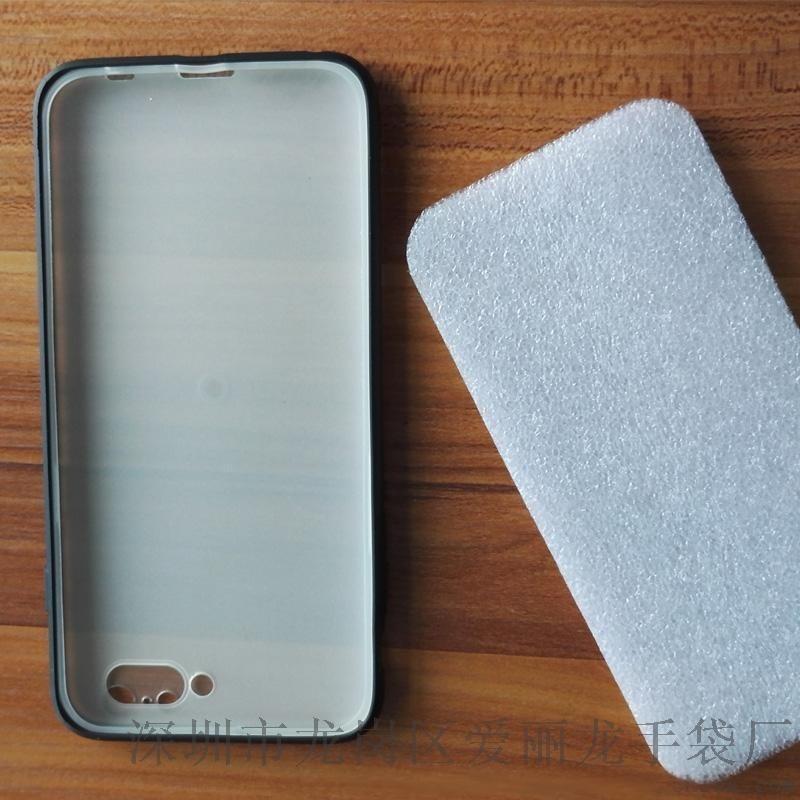 2017新款矽膠手機殼(純色款6.5寸)